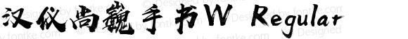 汉仪尚巍手书W Regular