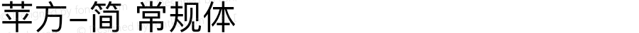 苹方-简 常规体 Version 2.10 November 5, 2016