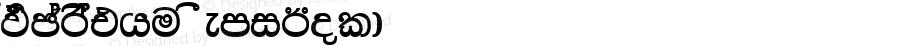 AM_Parasathu SemiBold 1.0 Wed Dec 25 18:59:09 1996