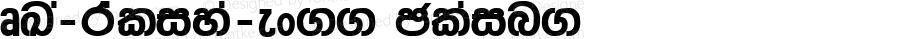 DL-Araliya-ex.. Plain. 1.0 Thu Jan 02 17:39:12 1997