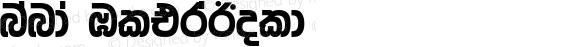 Ananda UltraBold Altsys Fontographer 4.0.2 3/4/98