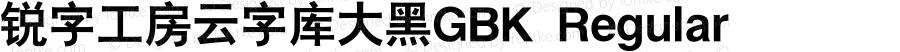 锐字工房云字库大黑GBK Regular GBK Version 1.0 www.reeji.com  QQ:2770851733 Mail:Reejifont@outlook.com