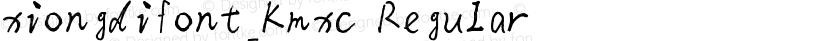 xiongdifont_kmxc Regular Preview Image