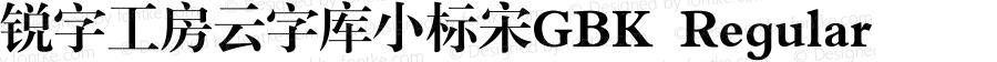 锐字工房云字库小标宋GBK Regular GBK Version 1.0 www.reeji.com  QQ:2770851733 Mail:Reejifont@outlook.com
