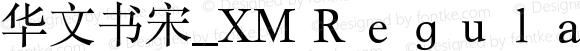 华文书宋_XM Regular v.2.02