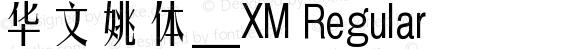 华文姚体_XM Regular preview image