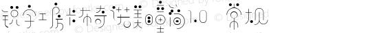 锐字工房卡布奇诺美瞳简1.0 常规 preview image