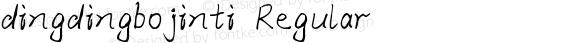 dingdingbojinti Regular Version 1.00 December 27, 2016, initial release