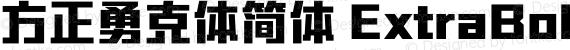 方正勇克体简体 ExtraBold Regular preview image