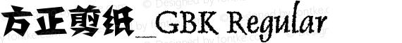 方正剪纸_GBK Regular preview image