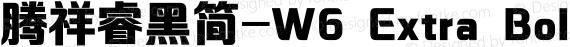 腾祥睿黑简-W6 Extra Bold preview image