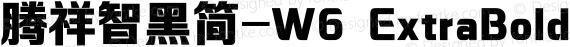 腾祥智黑简-W6 ExtraBold preview image