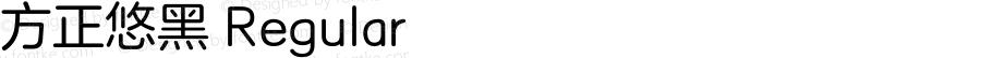 方正悠黑 Regular Unicode9.0/161xxx