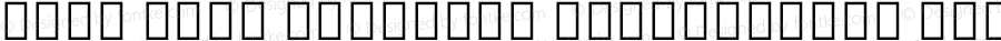 Noto Sans Egyptian Hieroglyphs Regular Version 1.900