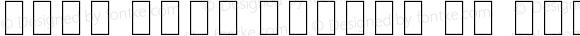 Noto Sans Arabic UI Thin