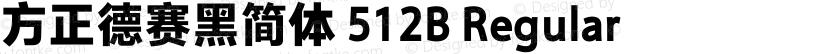 方正德赛黑简体 512B Regular Preview Image