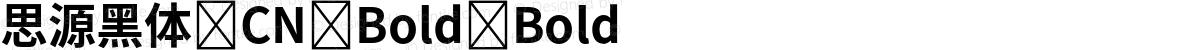 思源黑体 CN Bold Bold