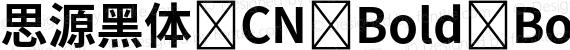 思源黑体 CN Bold Bold preview image