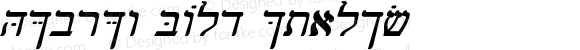 Hebrew Bold Italic