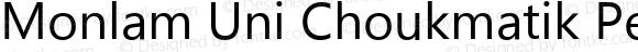 Monlam Uni Choukmatik Pema Tsal Regular Version 1.423 2003