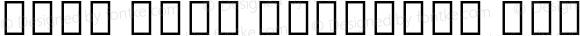 Noto Sans Ethiopic Bold Version 1.05