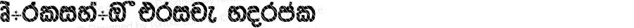 Ds-Araliya-AT Stripe Normal 1.0 Sat Sep 26 20:05:00 1998