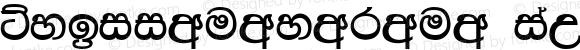 Thissamaharama Supplement Regular