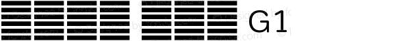 系统字体 常规体 G1