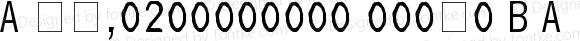 A QQ,1240316043 009a3 B A QQ,1240316043 ★ 专用字体销售网 :专业的队伍,专业的服务,专业的品质,值得信赖的合作伙伴!!联系 QQ:993115439 ★
