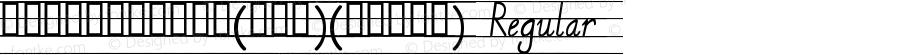 英文印刷标准四线手写体(兼容版)(意大利斜体) Regular Version 1.00 December 11, 2013, initial release