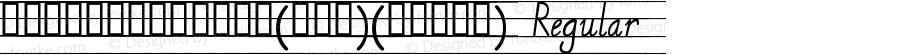 英文印刷标准四线微调手写体(兼容版)(意大利斜体) Regular Version 1.00 December 11, 2013, initial release