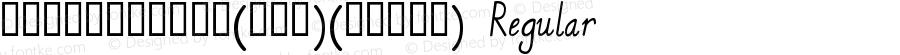 英文印刷标准微调手写体(兼容版)(意大利斜体) Regular Version 1.00 December 11, 2013, initial release
