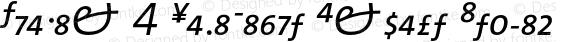 TheMix 4 SemiLight Expert Italic 1.0