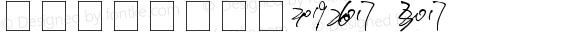 费成光数字体 Regular 费成光数字体