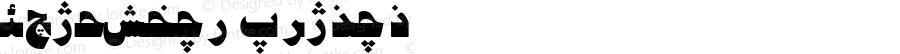 F_reyhan Normal 1.0 Fri Jan 12 23:13:53 1996