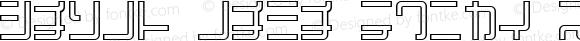 Dacks KANA White Regular Macromedia Fontographer 4.1J 04.4.4