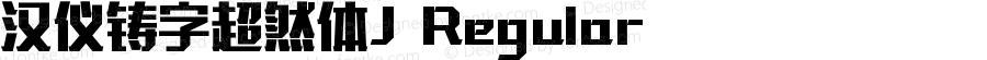 汉仪铸字超然体J Regular Version 5.00