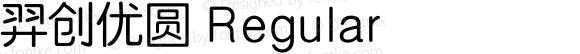 羿创优圆 Regular 1.0