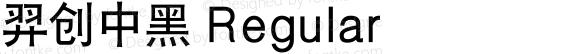 羿创中黑 Regular 1.0