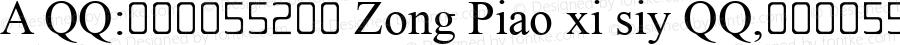 A QQ:646955299 Zong Piao xi siy QQ,646955299 ★ 专用字体销售网 :专业的队伍,专业的服务,专业的品质,值得信赖的合作伙伴!!
