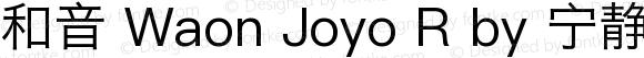 和音 Waon Joyo R by 宁静之雨 Regular