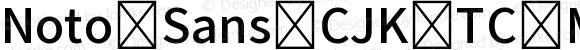 Noto Sans CJK TC Medium Version 1.004;August 22, 2017;FontCreator 11.0.0.2388 64-bit