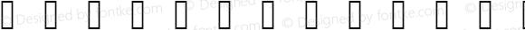 Open Sans Bold Version 1.0