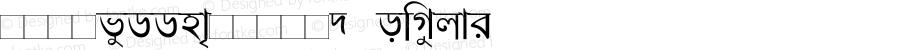 孟加拉语Buddha<বুদ্ধ> Regular Version 5.00