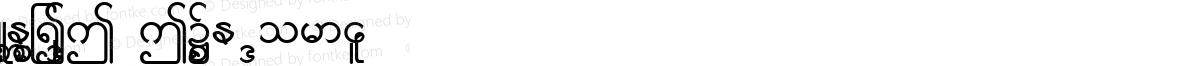 BLNEW_PRINT TYPE Normal