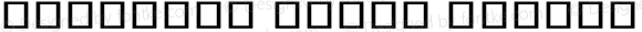 MRT_Wide Extra Italic Bold