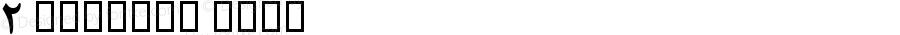 2 Nazanin Bold