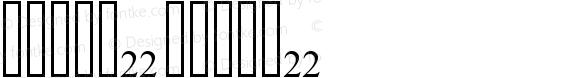 ayman22 ayman22