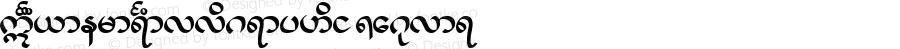 ICMyanmarCalligraphic Regular Macromedia Fontographer 4.1 28/01/00