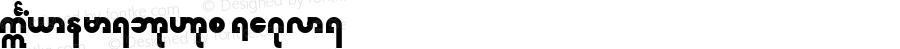 ICMyanmarBauhaus Regular Macromedia Fontographer 4.1 28/01/00